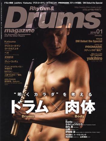 DM201601-thumb350x