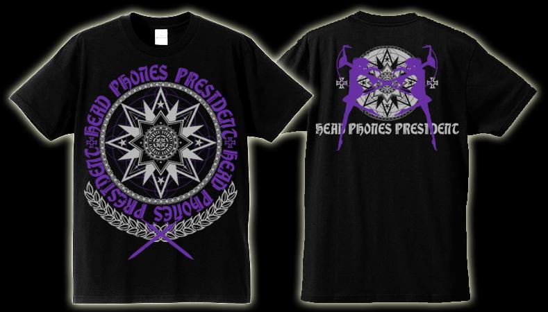 T-shirt-2015