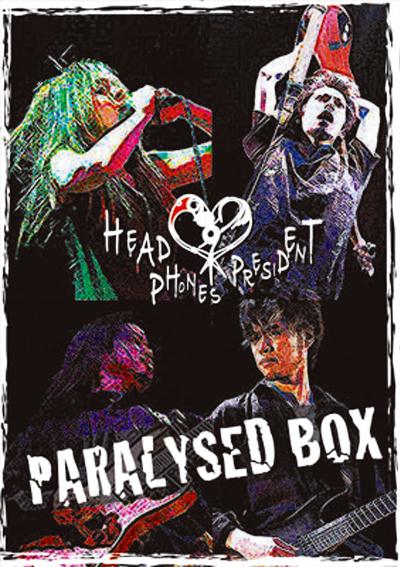 paralysedbox