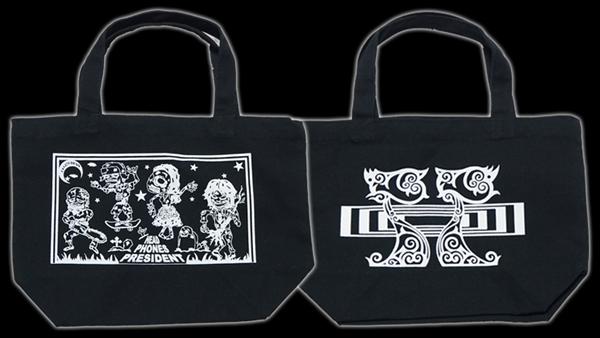 Zombie_Bag