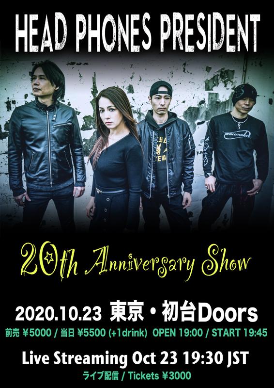 201023Doors